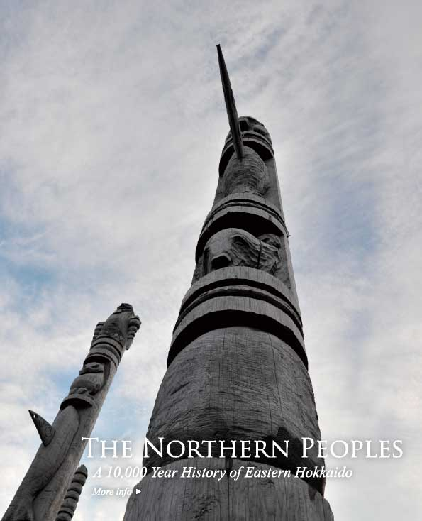 THE NORTHERN PEOPLES